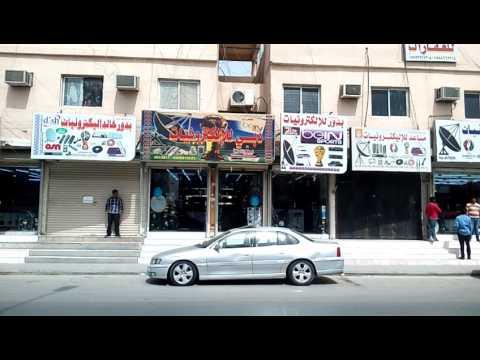 Dish for service ........  Dubai Electronics & Communication  And Salesman .....  Modir.....  Riyadh