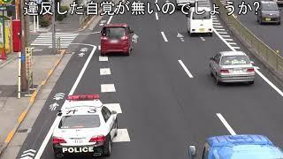 老人ドライバーが一時停止完全無視で通過する危険な運転でパトカーに捕まった瞬間!