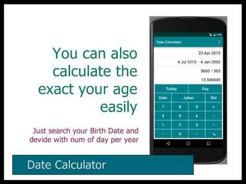 Minimum dating age calculator