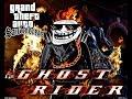 Descargar Mod Ghostrider Gta Sa Pc/Sr.mister/
