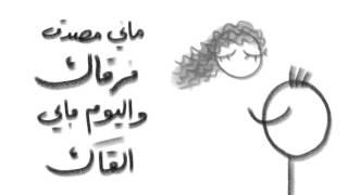 اليوم بنساك فهد العارف و سعود البلوشي 2016 Alyom Bansak Fahad Alaref w Saoud Albloushe