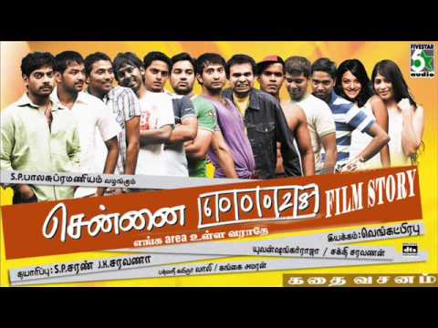 Chennai-600028 - Audio Jukebox (Full Movie...