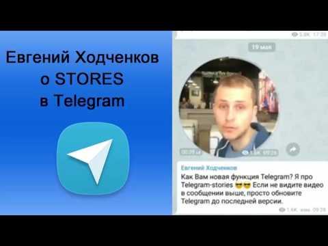 Skype скачать бесплатно - русская версия Скайпа для