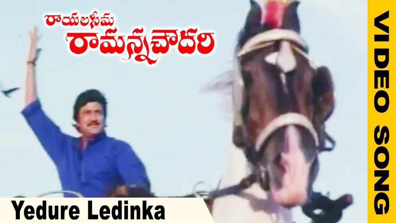Telugu Movie Mp3 Dialogues 11