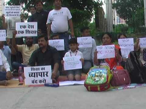 presidium school raj nagar ghaziabad uttar pradesh and parents protest  against fees