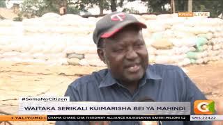 Wakulima wa mahindi Trans Nzoia waitaka serikali kuimarisha bei ya mahindi