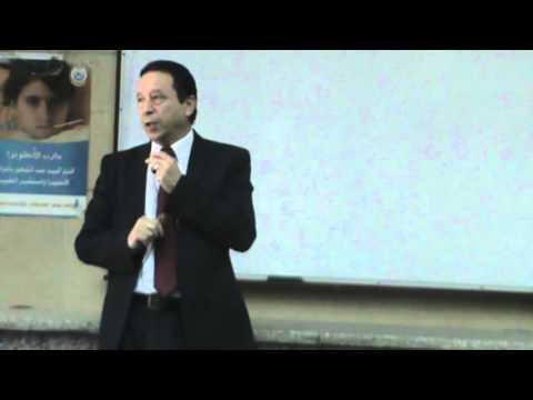 22) Dr. Mossa Practical [Arthropods]