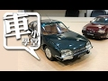 ??????--1/18 Norev Citroen CX 2200 Pallas
