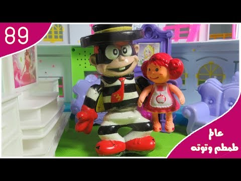 baby doll toys house theif  toys baby doli play