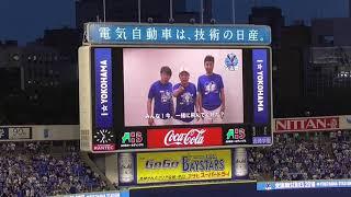 2018.06.08 横浜DeNAベイスターズ×日本ハムファイターズ.