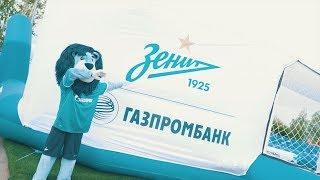 «Зенит-ТВ»: лучшие моменты Большого фестиваля футбола