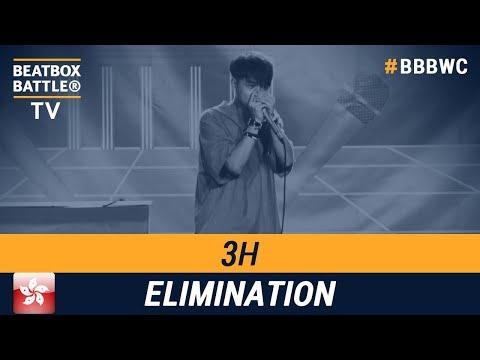 3H from Hong Kong - Men Elimination - 5th Beatbox Battle World Championship