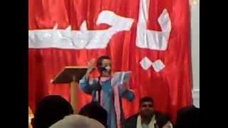 Na Pocehye kay Keya Hussain - Mustafa Mawji - MKSI Leicester