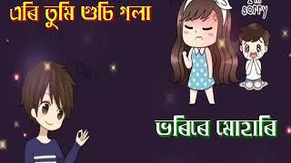 Kolija Dufal Kori Vorire Muhari / Assamese sad WhatsApp status