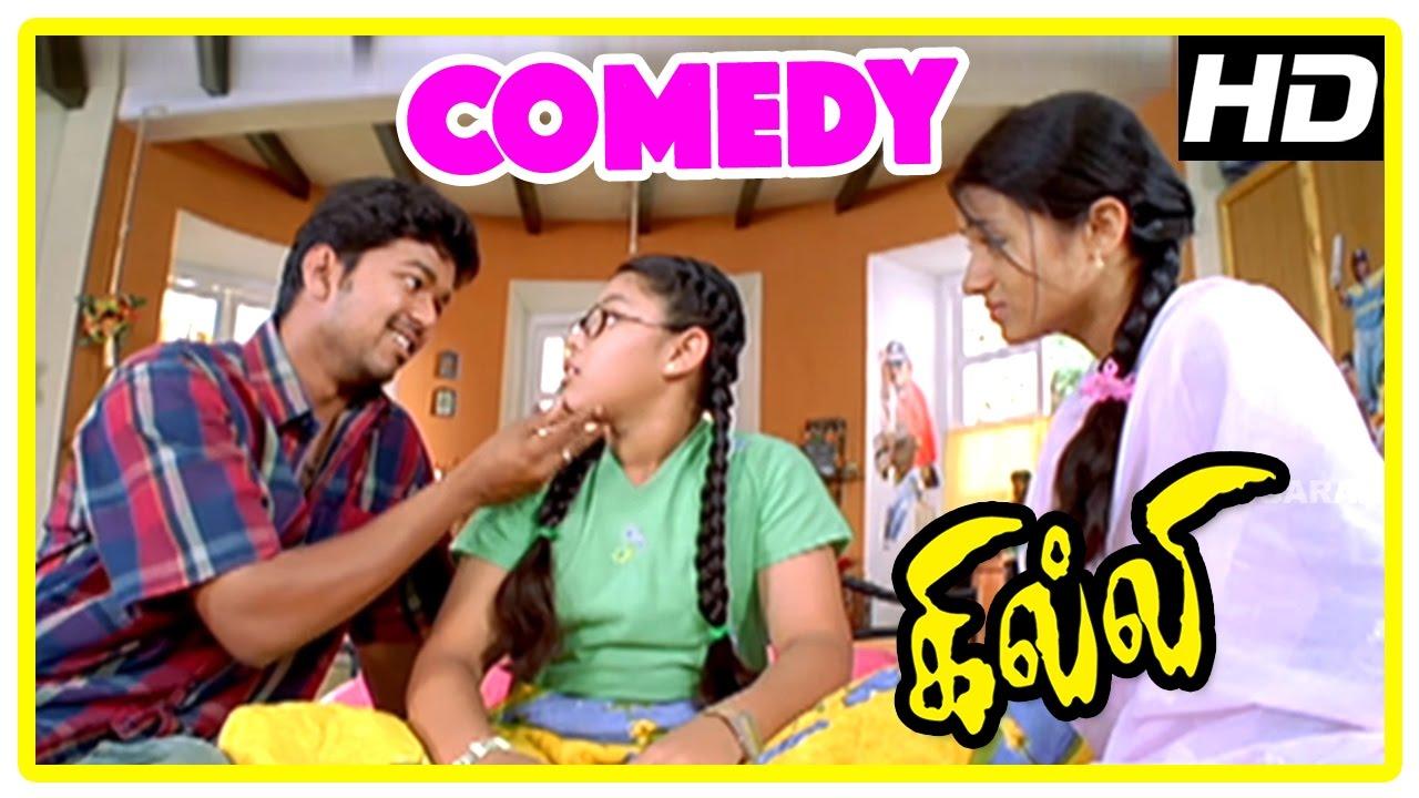 Download Ghilli | Ghilli Movie Comedy Scenes | Vijay & Jennifer cute Comedy scenes | Vijay Comedy | Trisha