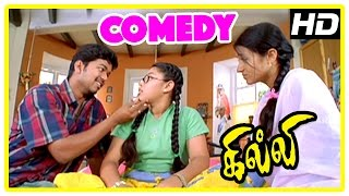 Ghilli | Ghilli Movie Comedy Scenes | Vijay & Jennifer cute Comedy scenes | Vijay Comedy | Trisha