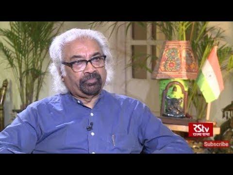 Bharat Bhagya Vidhata: Interview with Sam Pitroda