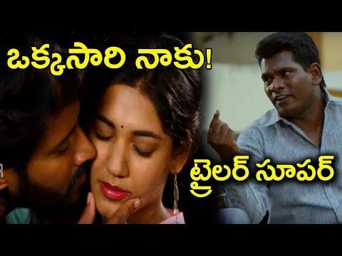Naa Love Story Movie Theatrical Trailer | Mahidhar | Latest Telugu Movie Trailers | Tollywood Nagar
