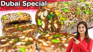 Dubai की स्पेशल खजूर बर्फी बनाने की आसान रेसिपी   Khajur Burfi Recipe In Hindi   Khajur Roll