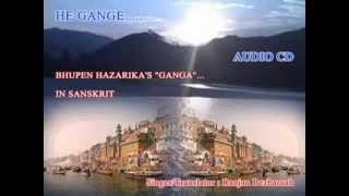 GANGA BEHTI HO KYUN-BHUPEN HAZARIKA-SANSKRIT-SINGER-Ranjan