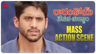 Naga Chaitanya Playing Kabadi Action Scene || Rarandoi Veduka Chuddam Movie || Annapurna Studios