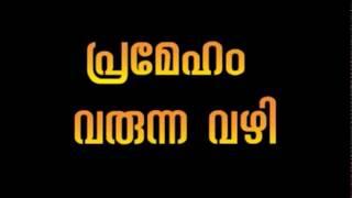 LCHF Malayalam Reversing Diabetes