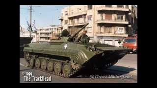 Top 30 modern Infantry Fighting Vehicles (IFV)