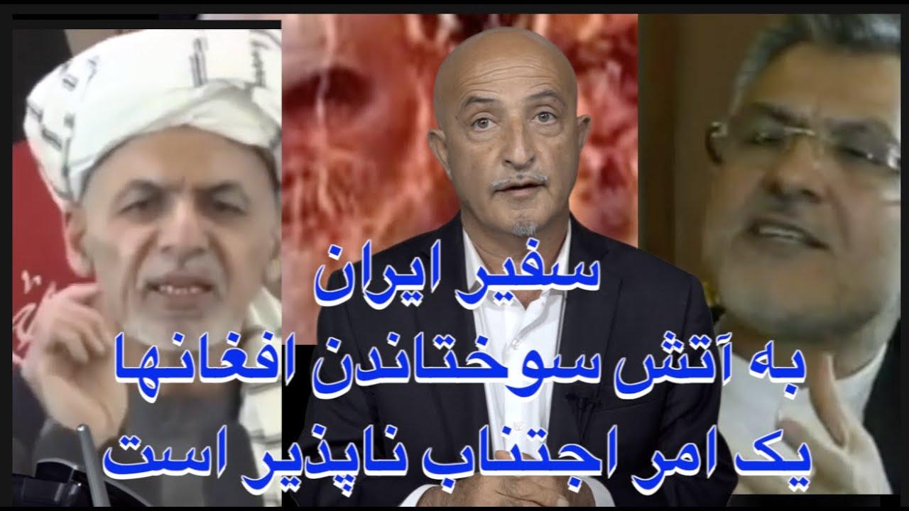 784-shafie ayar بعد از چهل سال سکوت علیه مظالم رژیم ایران