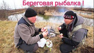 Рыбалка с берега Сало на костре