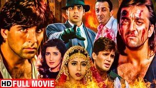 खूंखार खिलाडी अक्षय कुमार और संजय दत्त की सुपरहिट एक्शन हिंदी मूवी - BOLLYWOOD ACTION HINDI MOVIE