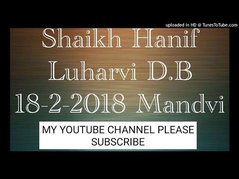 Shaikh Hanif Luharvi D.B  18-2-2018 Mandvi