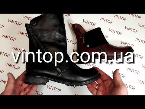 Обзор обуви. Remonte R3317 женские осенние ботинки от Vintop.com.ua