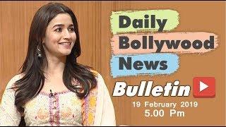 Latest Hindi Entertainment News From Bollywood | Alia Bhatt | 19 February 2019 | 5:00 PM