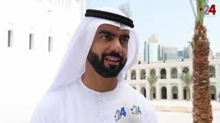 """قصر الحصن يستقبل زواره مجدداً.. و""""المجمع الثقافي"""" يستعيد نشاطه"""