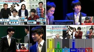 『田中が考え中』~第2幕~」(2013年1月@下北沢 本多劇場) 出演:ア...
