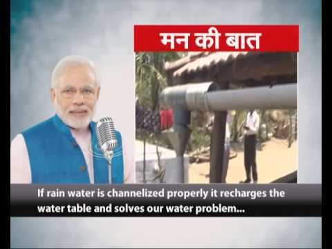 Water conservation is the need of the hour: PM