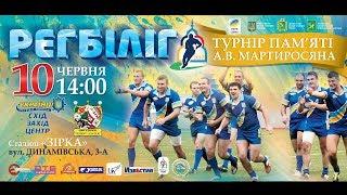 VII международный турнир памяти Артура Ваграмовича Мартиросяна