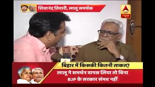 Nitish could have sorted confusion by communication with Lalu: Shivanand Tiwari