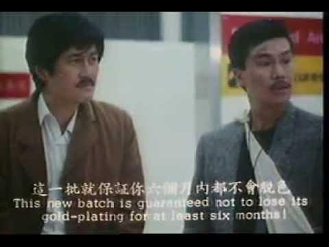 Chinese Cop Out - David Lam & Melvin Wong Vs Simon Yam