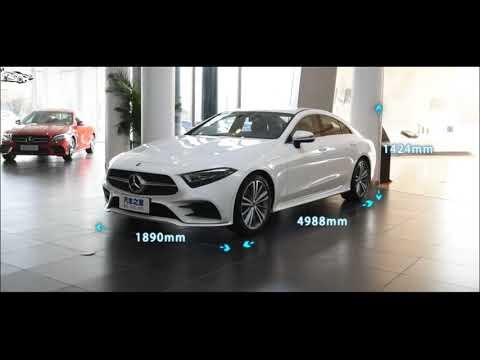 2020 Mercedes-Benz CLS-Class S 300 Dynamic Best Car|YtCars