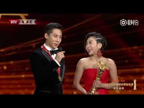 Wenjing Sui Cong Han 2017 Best Chineses Sport Group w/Eng Subs