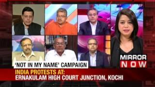 Justice For Junaid – The Urban Debate (June 28)