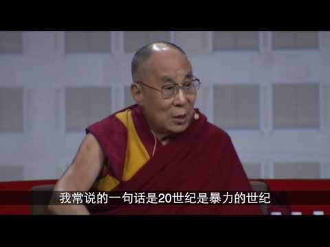 西藏精神领袖达赖喇嘛对话美国歌星女神卡卡
