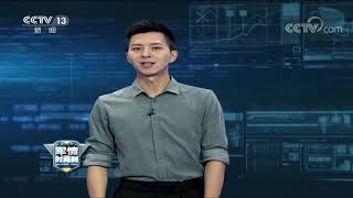 《军情时间到》 20190928 陆战之王99A坦克  CCTV军事