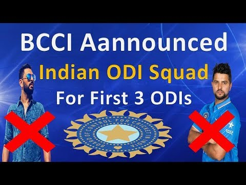 BCCI announced  indian  odi squad for australia 2017 | First 3 ODIs| india playing 11