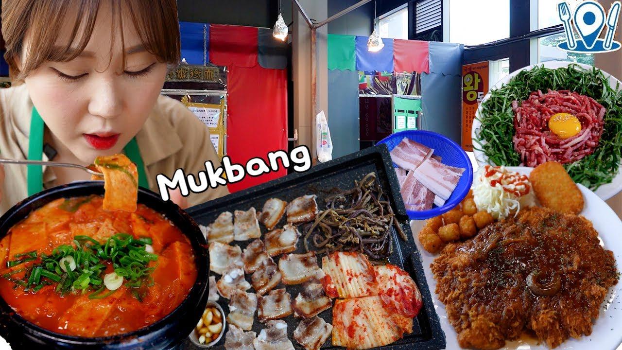 냉동삼겹살이 4900원 !!! 국제수입식당에서 돈까스, 육회, 어묵김치찌개 먹방 Mukbang