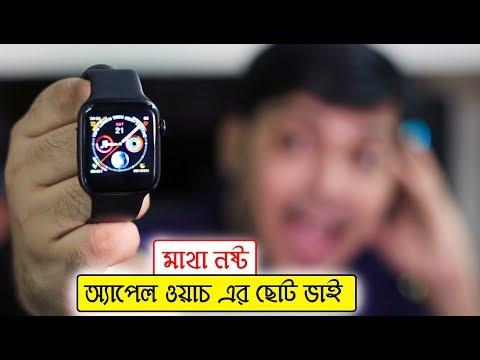 আপেল-ওয়াচ-এর-ছোট-ভাই-!-মাথা-নষ্ট-করা-smartwatch-microwear-w34-smartwatch-with-bluetooth-call