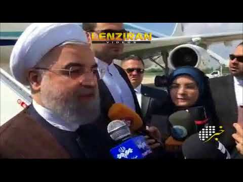 Short Interview with Hassan Rouhani  in New York airport