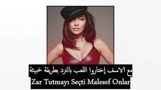 هاديسا - يوجد فرق يميزنا - اغنية تركية بوب رائعة وراقصة - Hadise - Farkımız Var مترجمة Video