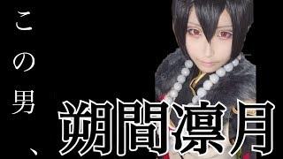 りつ - RitsuForgot Password